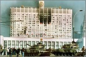 Дом Верховного Совета РФ 4.10.1993 г.
