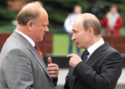 Вы не конституционный депутат!  .