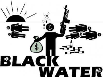 Дикие гуси  - blackwater