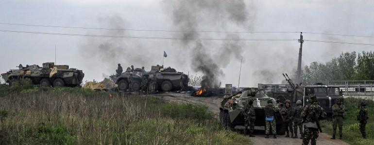 Гражданская  война  на  Украине.