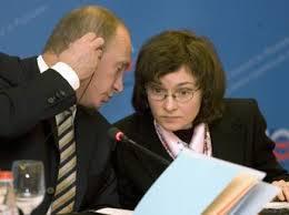 Путин и глава ЦБ Набиуллина