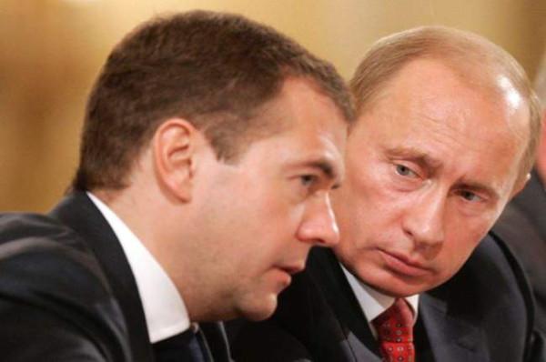 Вопрос государственной безопасности России
