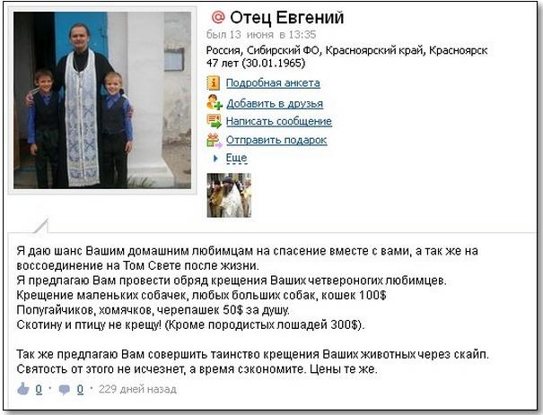 Снимок экрана 2012-07-10 в 22.30.14