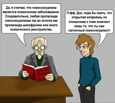 lizhet-parnyu-soski-porno