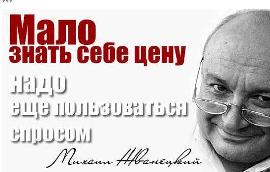 http://ic.pics.livejournal.com/i_bormey/72638450/444455/444455_original.jpg
