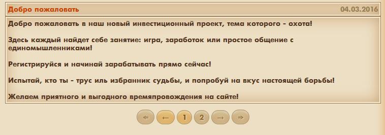 02.1 новости.png