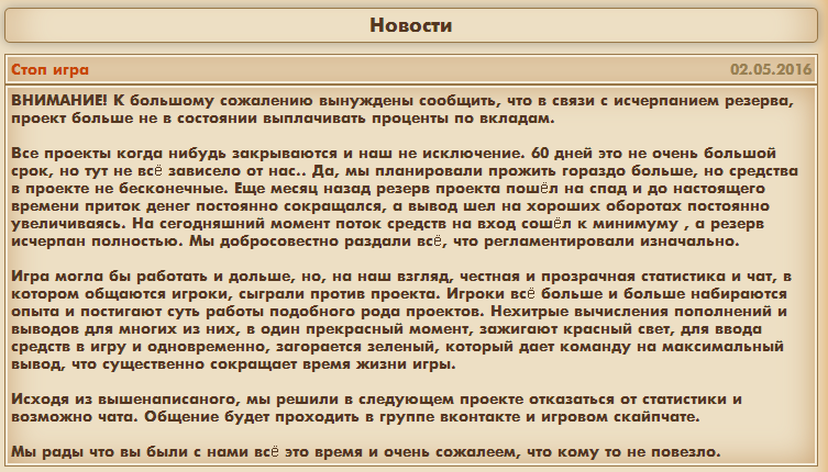02.5 новости.png