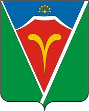 Coat_of_Arms_of_Ishimbai_(Bashkortostan)