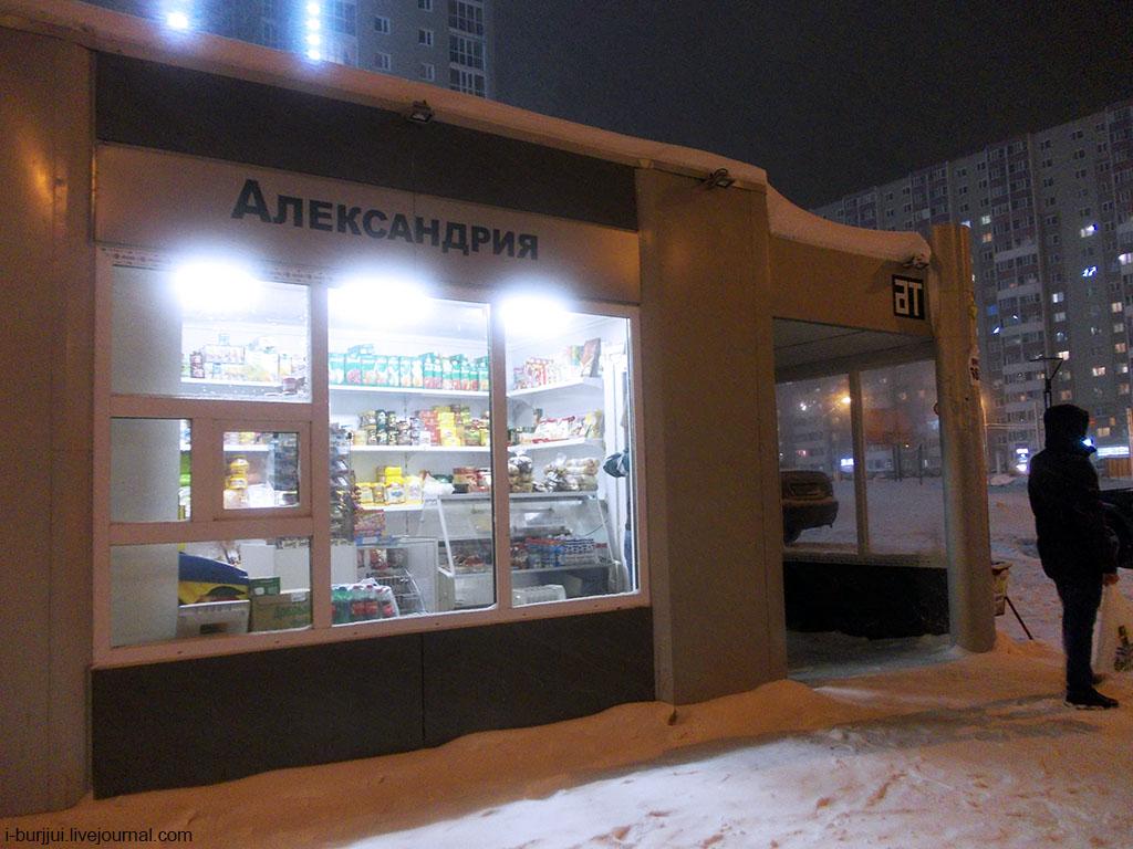 Ostanovki_Surguta_02.JPG