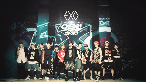 EXO's 'Growl'~
