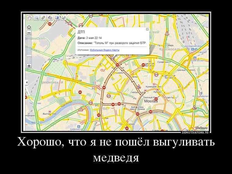 http://ic.pics.livejournal.com/i_cherski/7351423/110142/110142_original.jpg