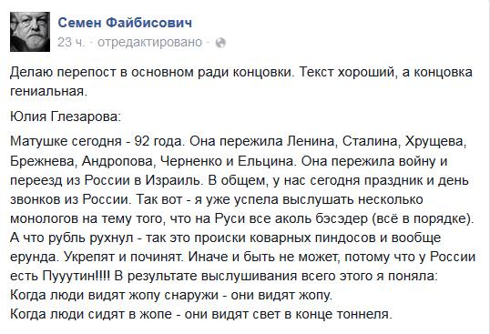 """Украинский """"Красный Крест"""" доставил на Донбасс 8 грузовиков гуманитарной помощи - Цензор.НЕТ 5090"""
