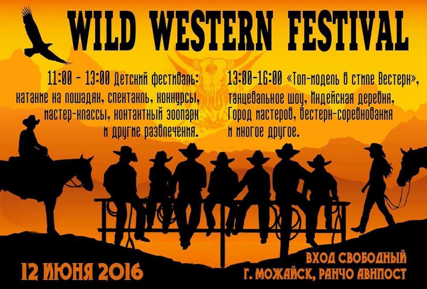 Wilde Westen  Wikipedia