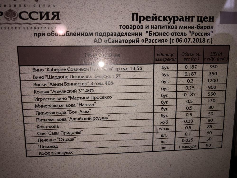 Ели и карусели. Рассия как часть России.