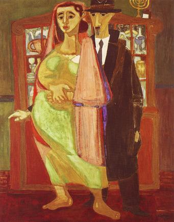 Родители 1950