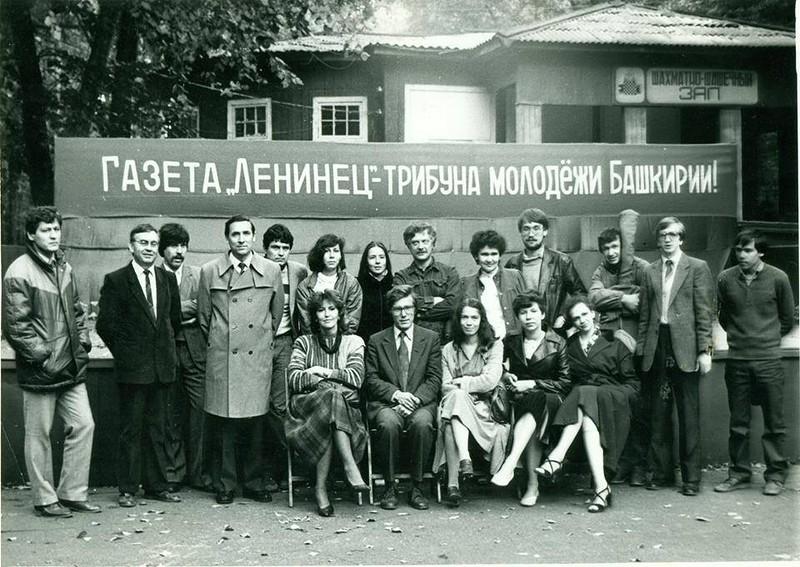 Уфимские журналисты