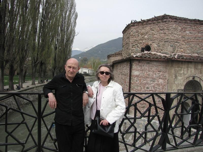 Македонские друзья