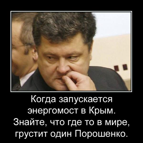 http://ic.pics.livejournal.com/i_gusev/13530363/17480/17480_600.jpg