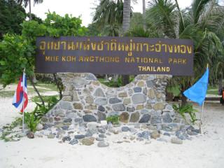 Национальный Морской парк Анг Тонг (Angthong)