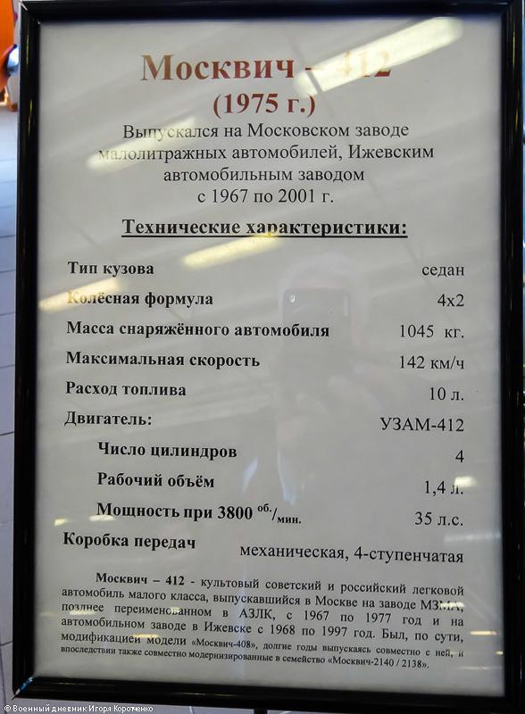 DSC01344