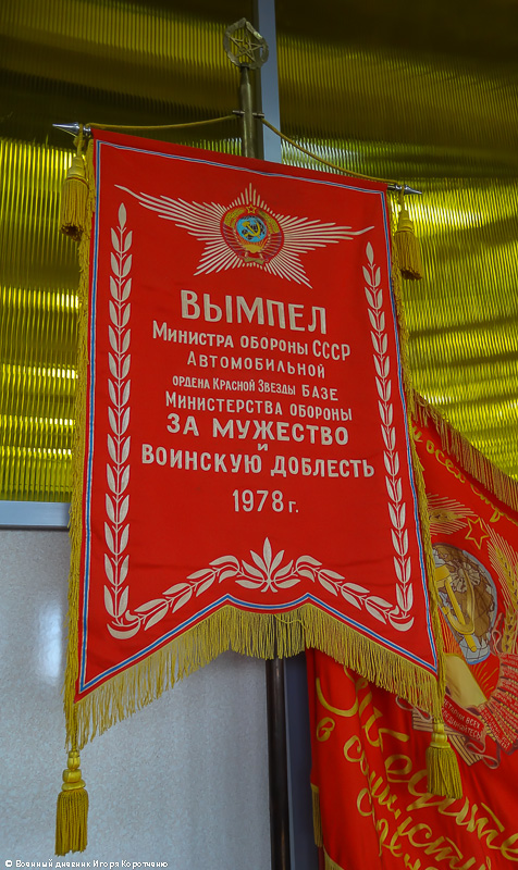 147 авто база министерства обороны: