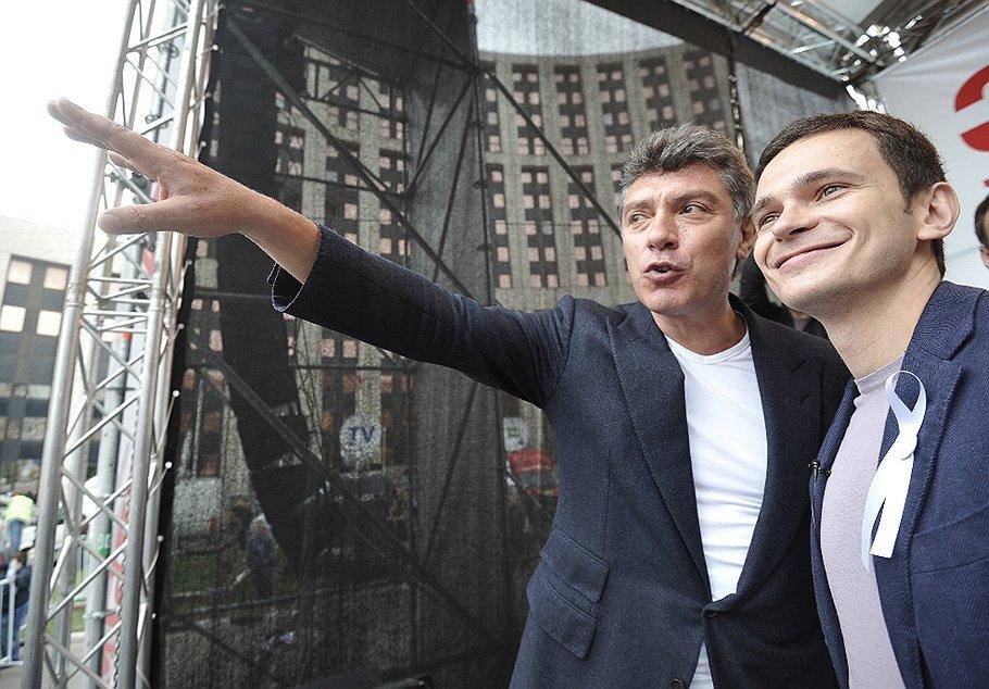 Яшин Немцов