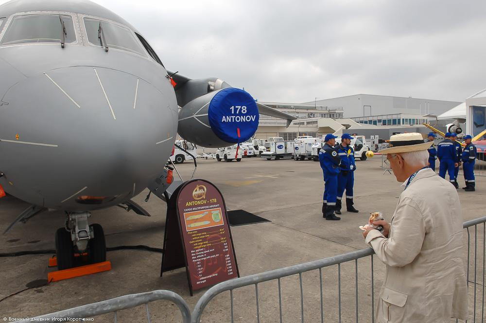 Ан-178 - последний шанс для выживания авиапрома Украины DSC_0824