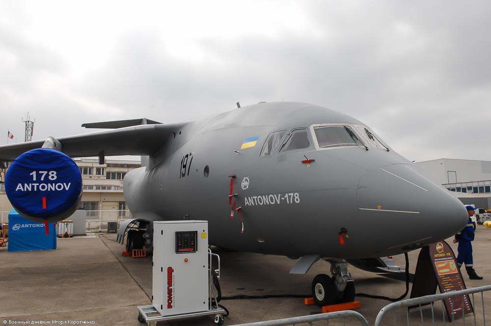 Ан-178 - последний шанс для выживания авиапрома Украины DSC_0819