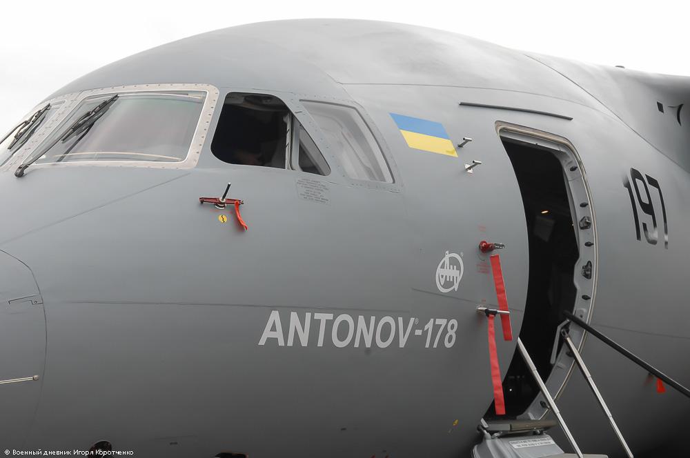 Ан-178 - последний шанс для выживания авиапрома Украины DSC_0828