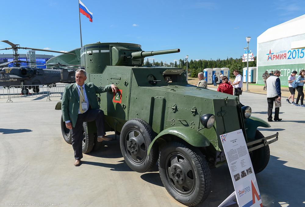 http://ic.pics.livejournal.com/i_korotchenko/20427537/1668440/1668440_original.jpg
