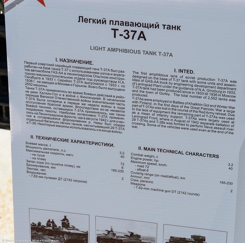 http://ic.pics.livejournal.com/i_korotchenko/20427537/1669293/1669293_original.jpg