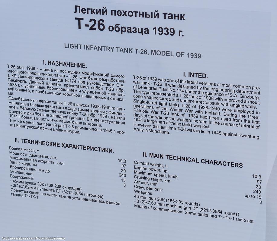http://ic.pics.livejournal.com/i_korotchenko/20427537/1670357/1670357_original.jpg
