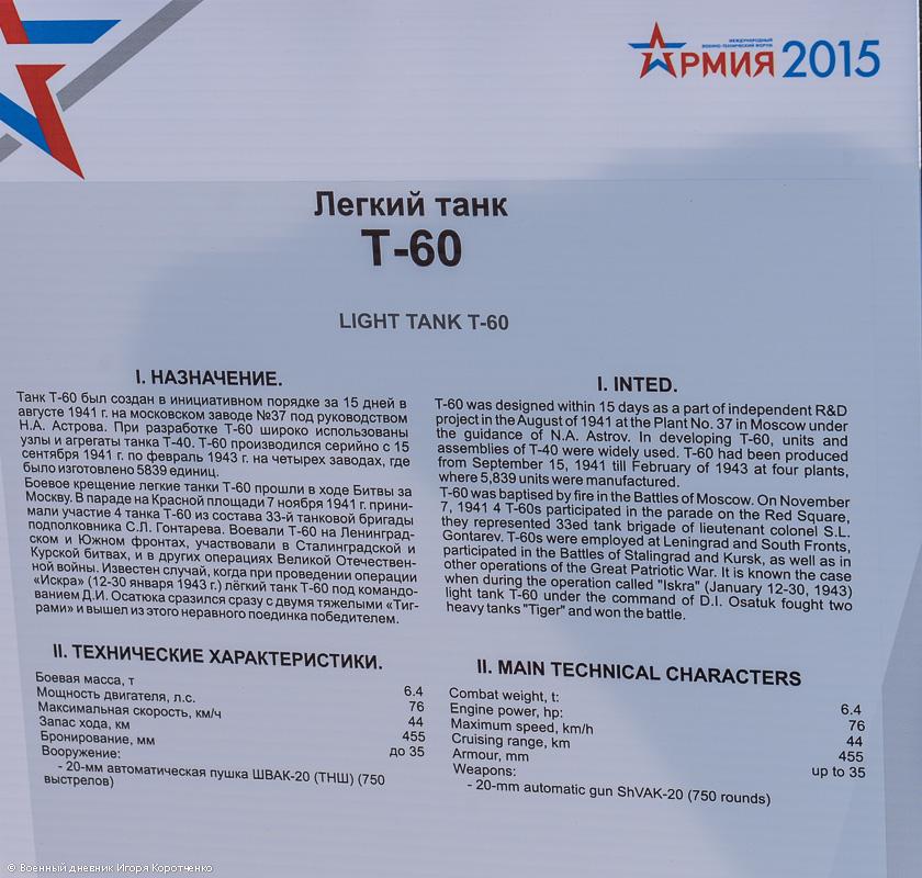 http://ic.pics.livejournal.com/i_korotchenko/20427537/1670989/1670989_original.jpg