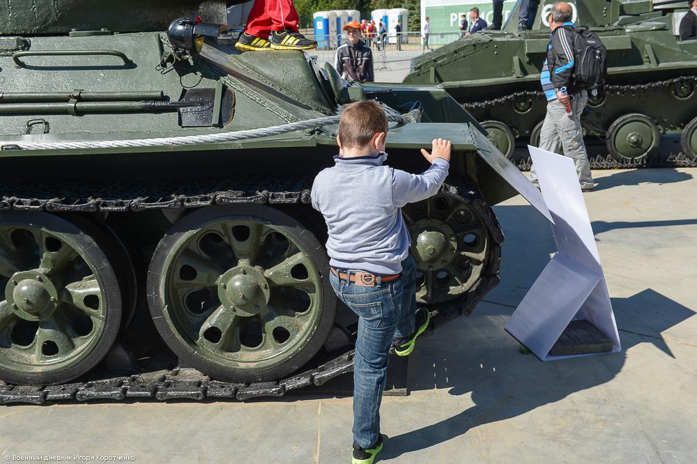 http://ic.pics.livejournal.com/i_korotchenko/20427537/1672811/1672811_original.jpg