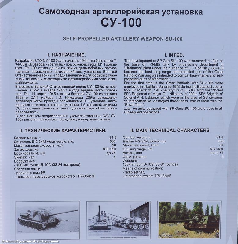 http://ic.pics.livejournal.com/i_korotchenko/20427537/1673999/1673999_original.jpg