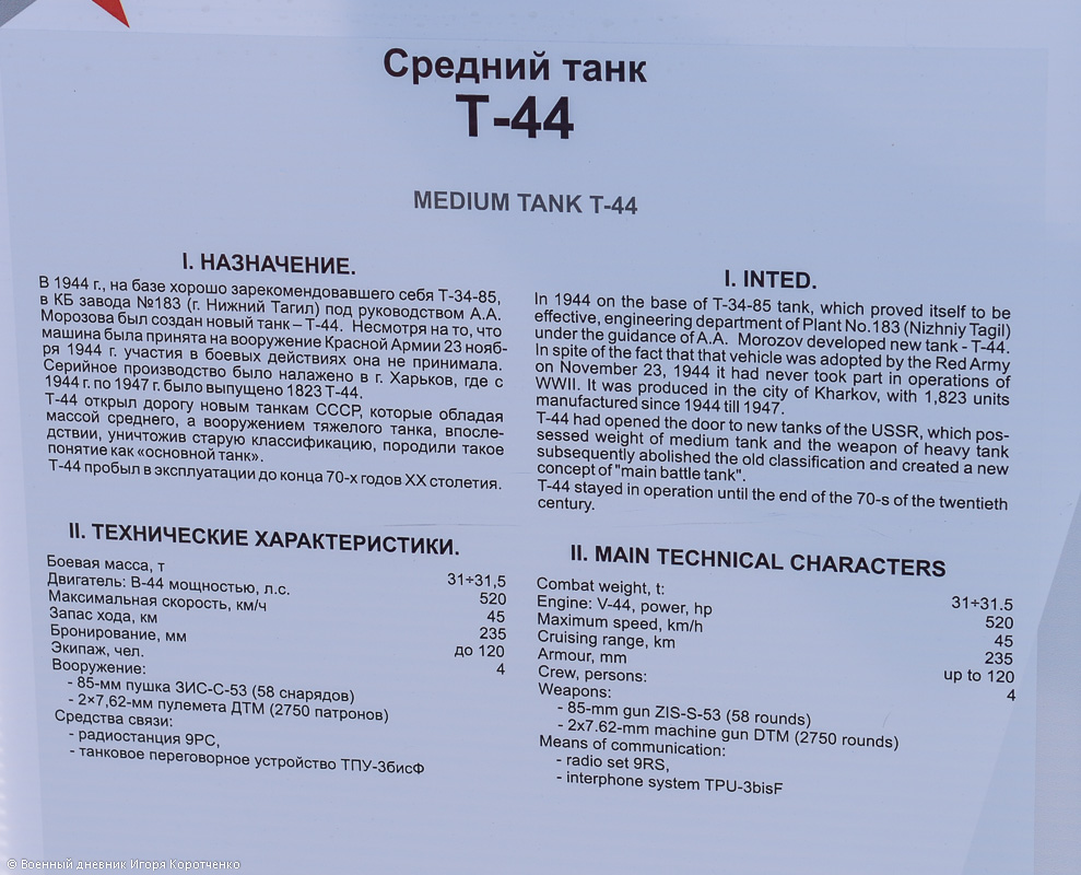 http://ic.pics.livejournal.com/i_korotchenko/20427537/1674521/1674521_original.jpg