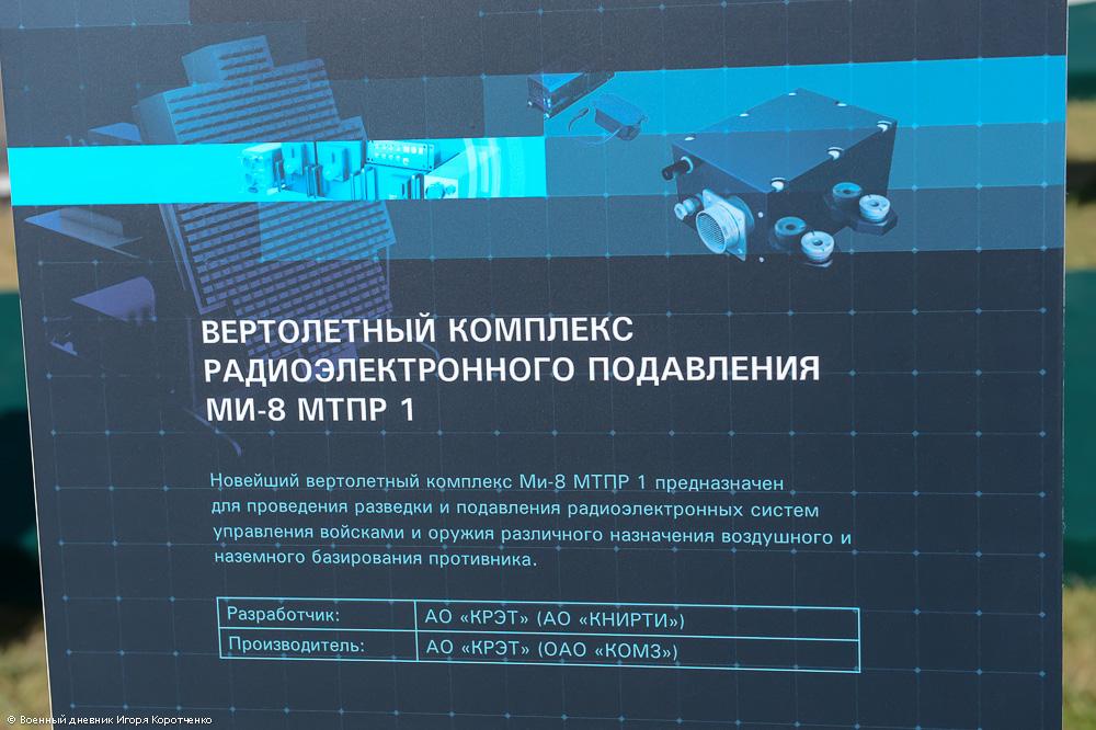 http://ic.pics.livejournal.com/i_korotchenko/20427537/1855327/1855327_original.jpg