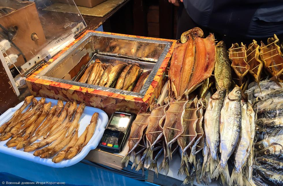 Пельмешки, рыбка горячего копчения купить в Новосибирской области ... | 643x980