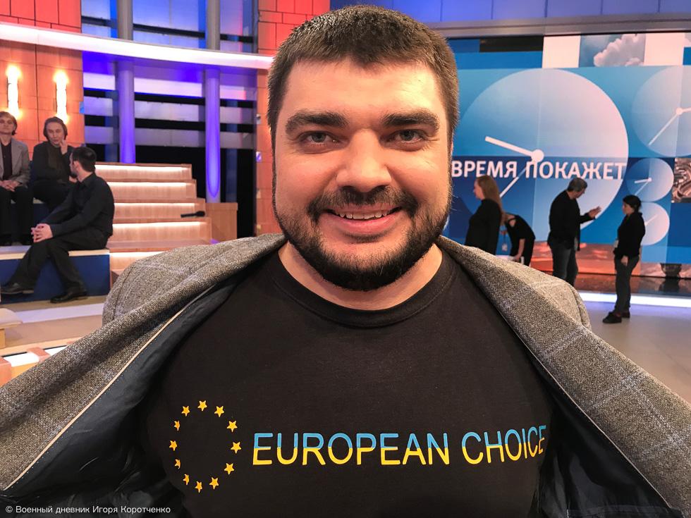 Безвиз. Украина ликует: наступило счастье
