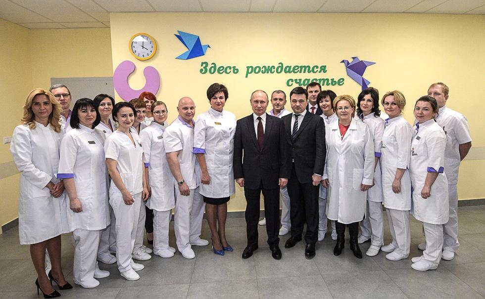 Главный приоритет - высококачественная медицина для народа