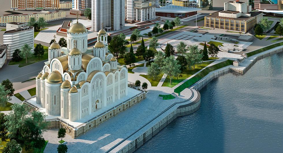 Большинство жителей Екатеринбурга поддерживают строительство нового храма
