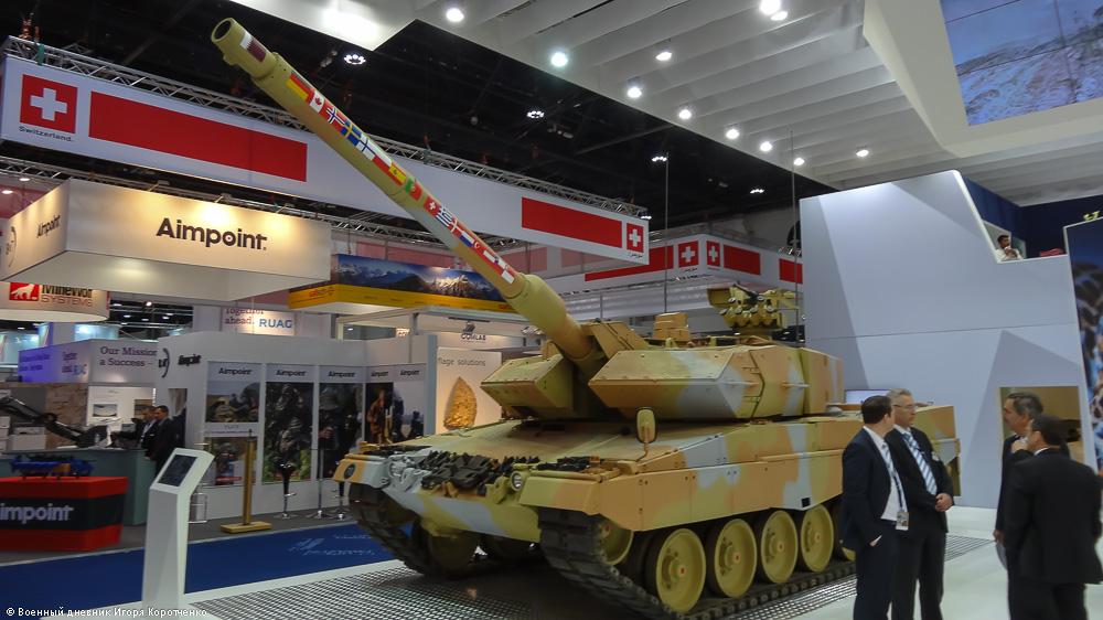 Leopard MBT 1/2 - Page 6 709641_original