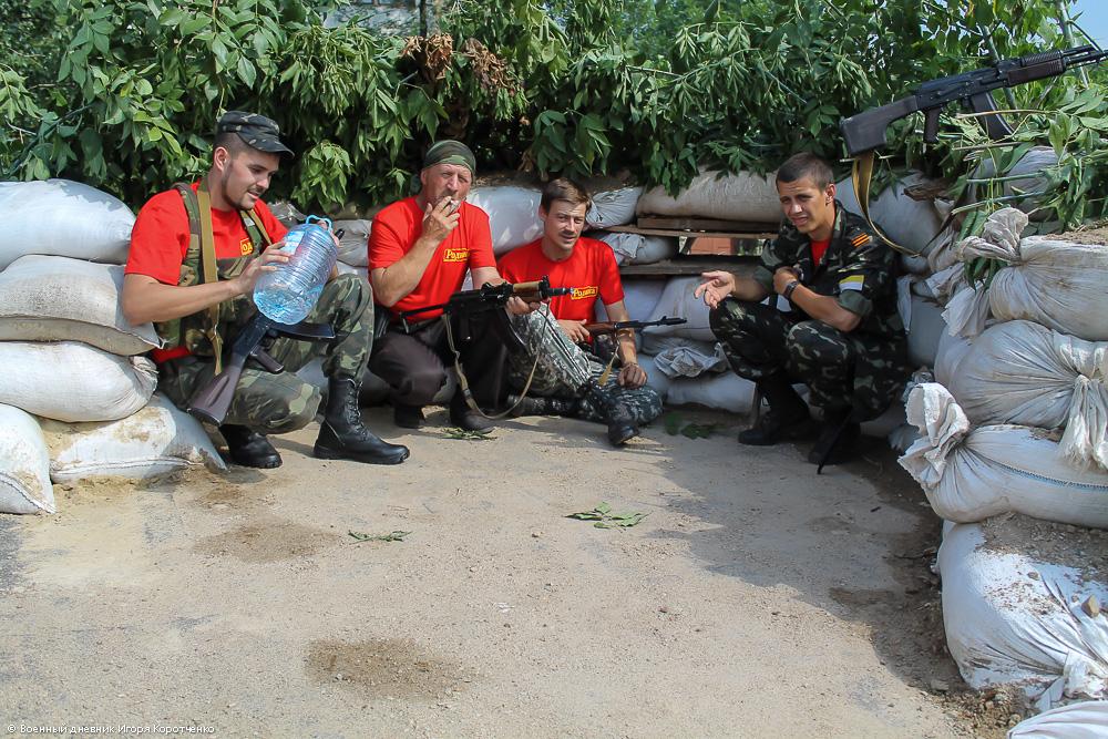 Донецк  блокпост, ноябрь 2014
