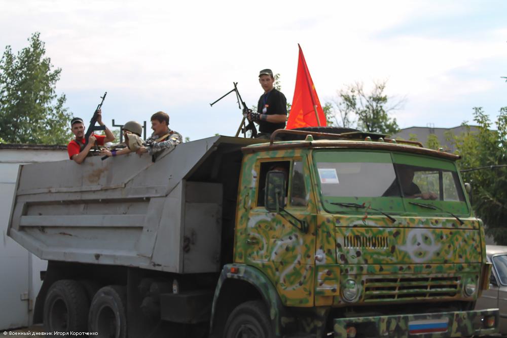 Донецк, ноябрь 2014