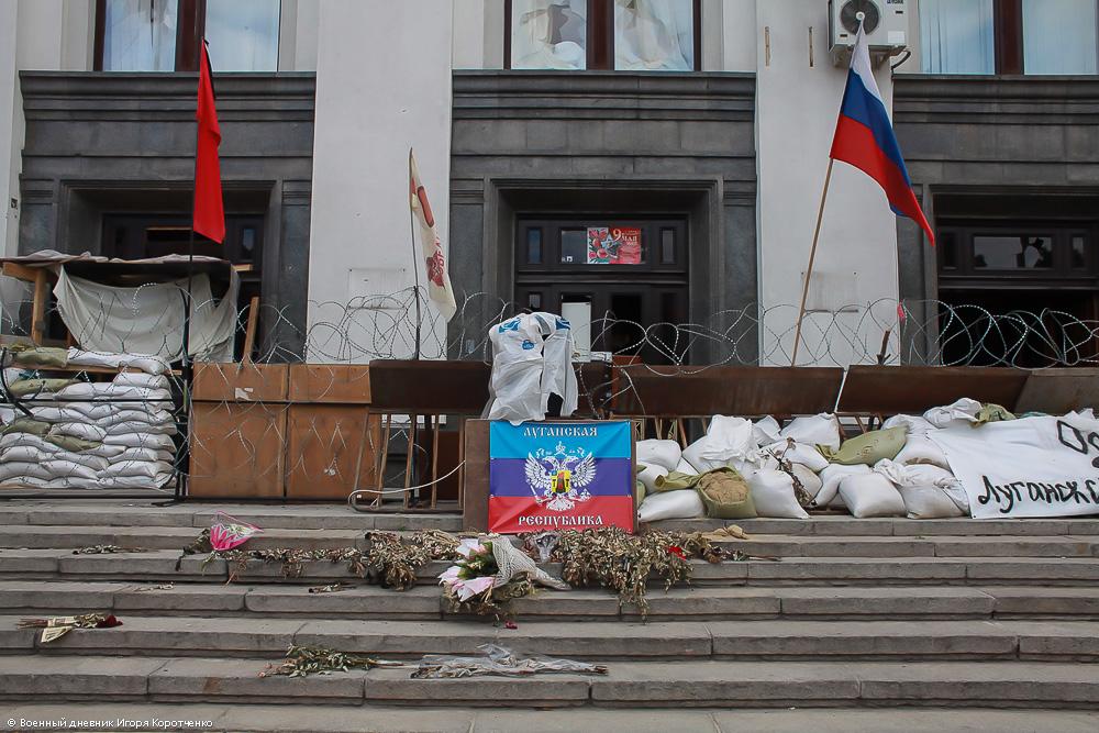 Луганск  9, июнь 2014