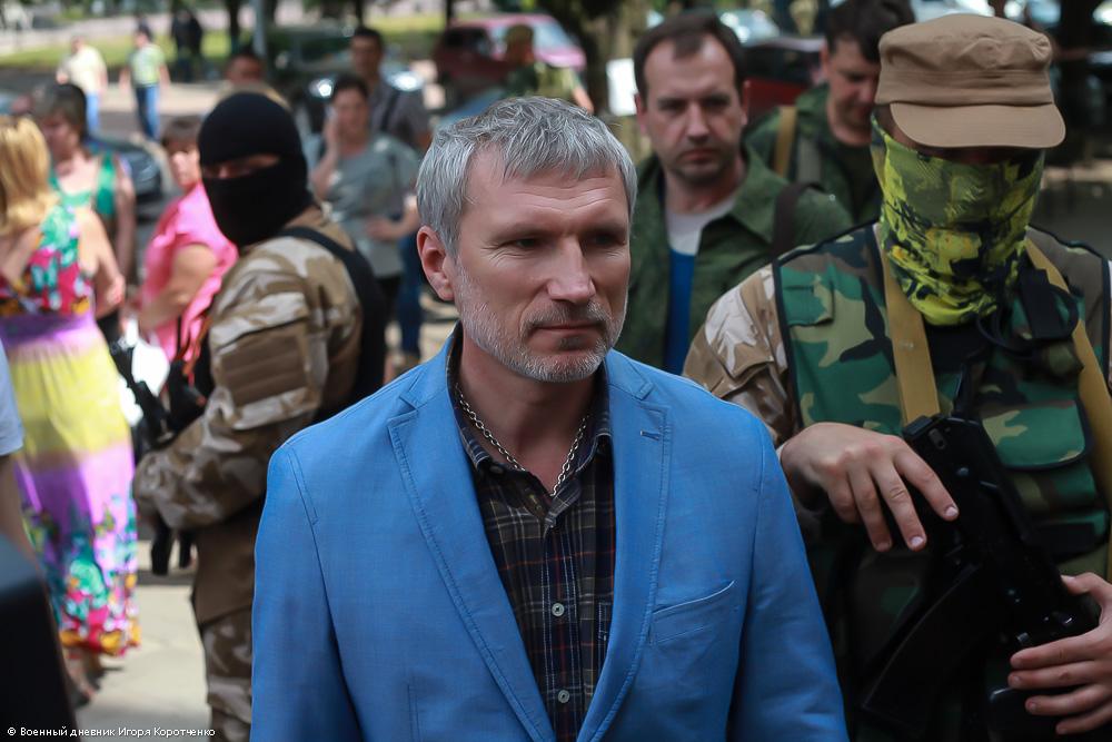 Луганск 1, июнь 2014