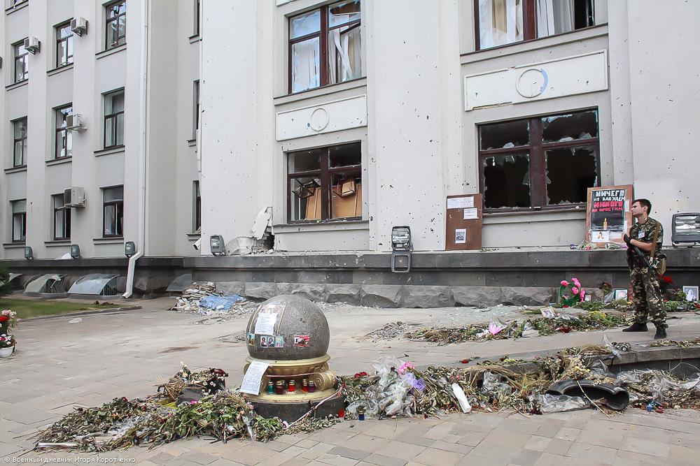 Луганск 5, июнь 2014