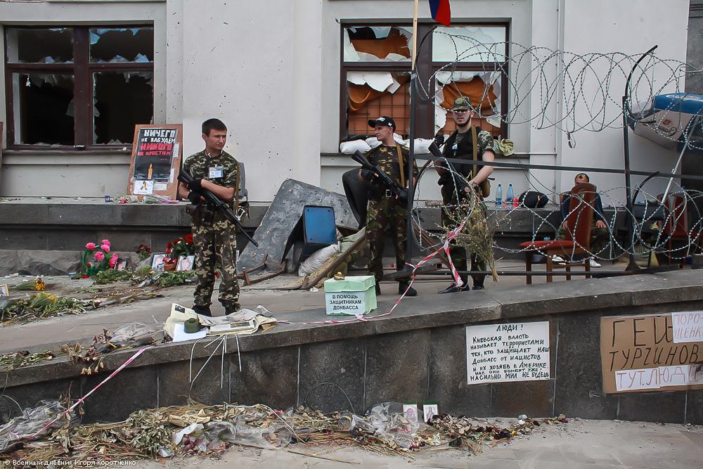 Луганск 6, июнь 2014