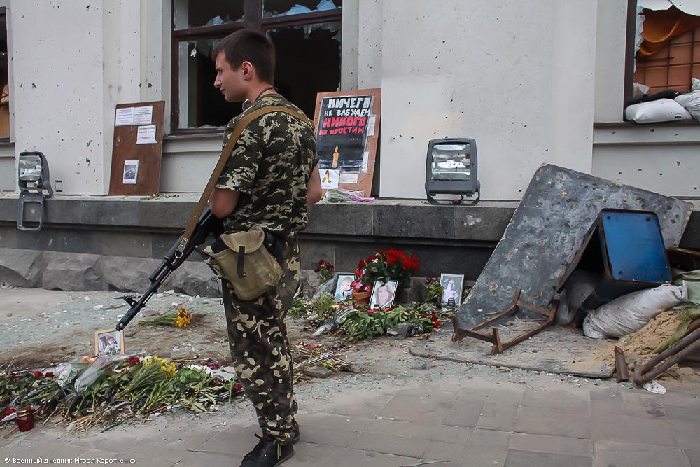 Луганск 8, июнь 2014