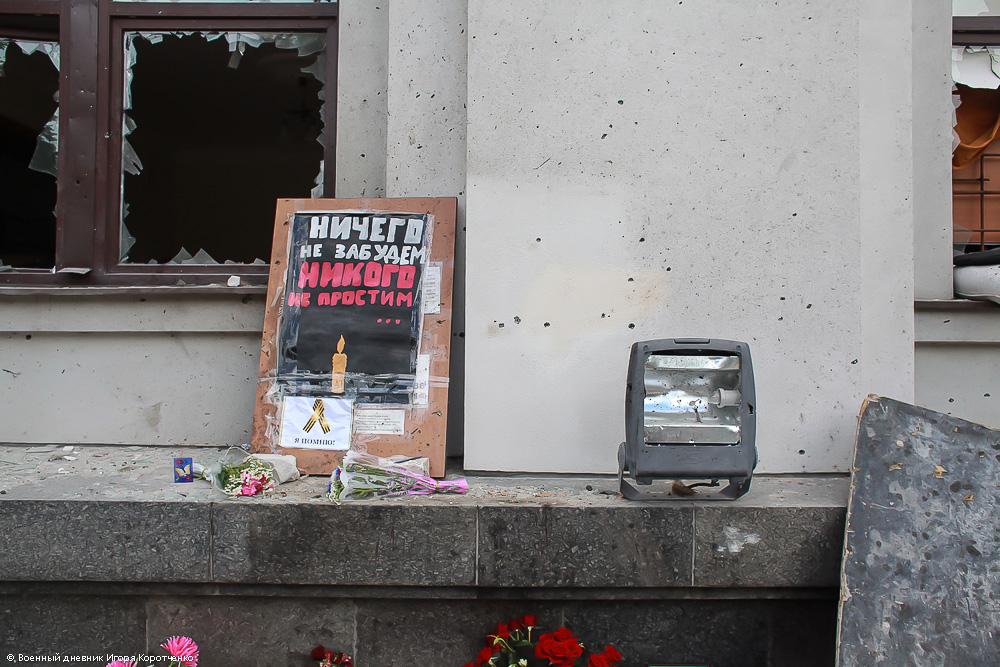 Луганск 13, июнь 2014
